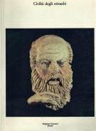 <h0>Civiltà degli Etruschi</h0>