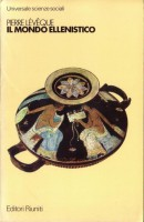 Il mondo ellenistico
