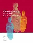 Il Thesmophorion di Entella <span>Scavi in Contrada Petraro</span>