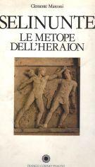 Selinunte <span>Le Metope dell'Heraion</span>