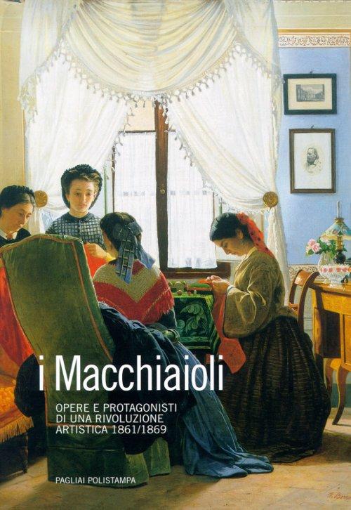 Alba Gonzales Miti mediterranei Mediterranean Myths Catalogo della mostra (Palermo, 25 maggio-30 settembre 2018). Ediz. italiana e inglese