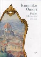 <h0>Kunihiko Omori <span><i>Paints Florence 1995-2018 </i></span>Kunihiko Omori <span><i>dipinge Firenze 1995-2018</i></span></h0>