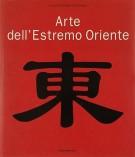 <h0>Arte dell'Estremo Oriente</h0>