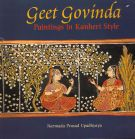 Geet Govinda <span>Paintings in Kanheri Style</span>