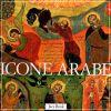 Icone Arabe