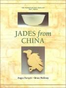 JADES from CHINA