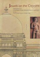 Jewels on the CrescentMasterpieces of Chhatrapati Shivaji Maharaj Vastu Sangrahalaya
