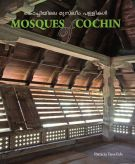 <h0>Mosques of Cochin</h0>