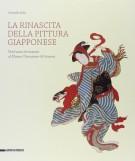La rinascita della pittura giapponese <span>Vent'anni di restauri al Museo Chiossone di Genova</span>