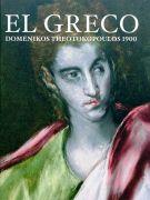 El Greco Domenikos Theotokopoulos 1900