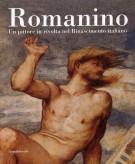 Romanino <span>Un pittore in rivolta nel Rinascimento italiano</span>