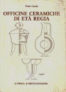 Officine ceramiche di età regia <span>Produzione di ceramica in impasto a Roma <span>dalla fine dell'VIII alla fine del VI secolo a.C.</span>