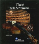 I Teatri della Serenissima