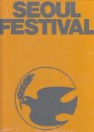Seoul Festival '88