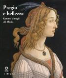 Pregio e Bellezza Cammei e intagli dei Medici
