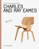 <span>Object and Furniture Design </span>Charles and Ray Eames