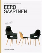 <span>Object and Furniture Design </span>Eero Saarinen