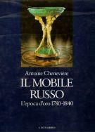 Il Mobile Russo <span>L'epoca d'oro 1780-1840</span>