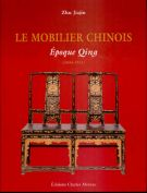 Le Mobilier Chinois <span>Epoque Ming (1368-1644)</span>