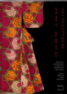 Kimonos Art Déco <span>Tradition et modernité dans le Japon de la première moitié du XXe siècle</span>