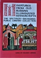 <h0>Miniatures from old Russian Illuminated Manuscript <span><i>The Saltykov-Shchedrin Public Library Collection</i></span></h0>