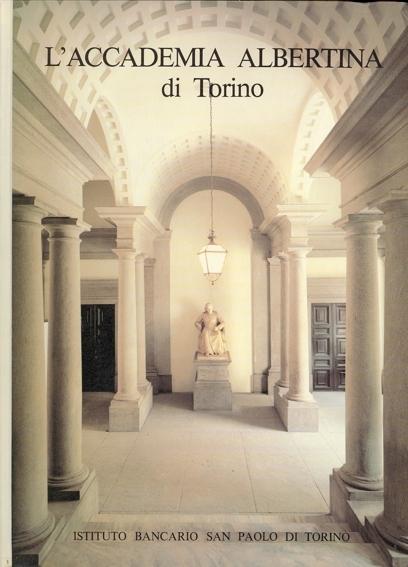L'Accademia Albertina di Torino