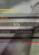 Museo di Arte contemporanea e del Novecento <span>Collezione Civica Il Renatico</span>