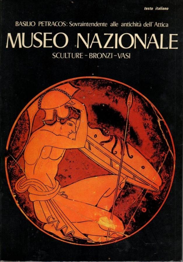 Museo Nazionale sculture - bronzi - vasi