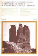<h0>Quaderni di studi e ricerche di Restauro Architettonico e Territoriale <span>1975 n°1</span></h0>
