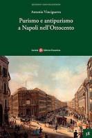 Purismo e antipurismo a Napoli nell'Ottocento