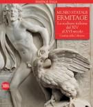 Museo Statale Ermitage <span>La scultura italiana dal XIV al XVI secolo</span> <span>Catalogo della collezione</span>