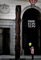 Park Eun Sun <span>Condivisione</span>