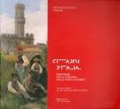 Cittadini d'Italia Primi passi della Toscana nello Stato unitario