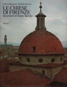Le Chiese di Firenze <span>Quartiere di Santo Spirito</span>