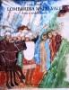 Lombardia Medievale Arte e architettura
