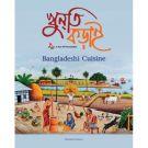 <span>Khunti Korai</span> Bangladeshi Cuisine