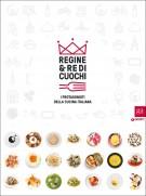 Regine & Re di cuochi <span>I protagonisti della cucina italiana</span>